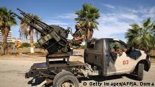 Боевики Ливийской национальной армии генерала Халифы Хафтара