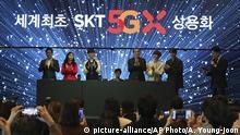 Südkorea 5G-Netzwerke