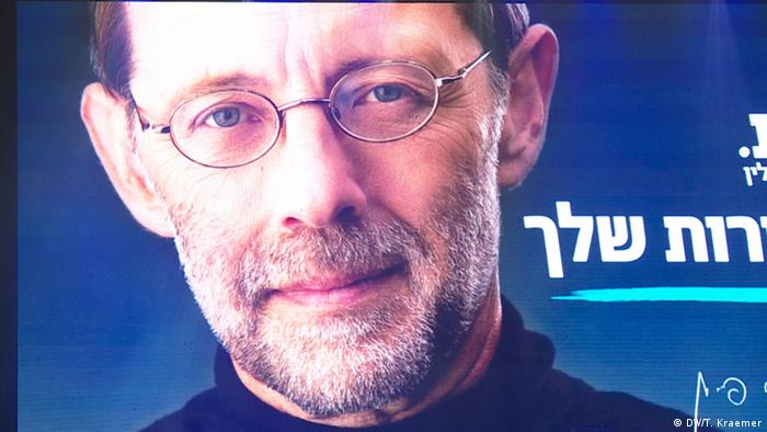 Moshe Feiglin on campaign poster (DW/T. Krämer)