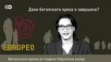 Webvideo Europeo / DW-Mazedonisch. Stichworte: Mazedonisch, Europeo, Flüchtlinge, Moderator, DW-Mazedonisch, Flüchtlingskrise