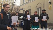 Amnesty International Anastasia Schewtschenko