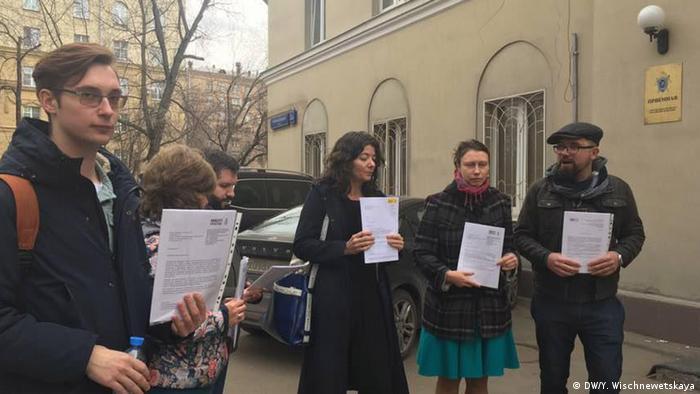 Акция в поддержку Анастасии Шевченко в Москве, фото из архива