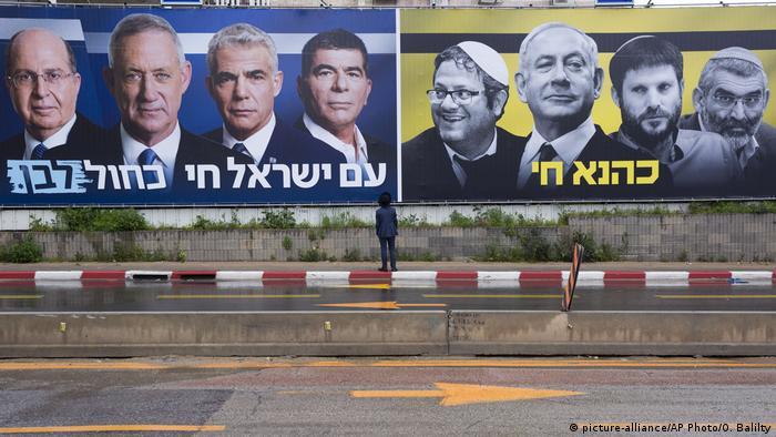 Izborni plakati Bnei Braku u Izraelu