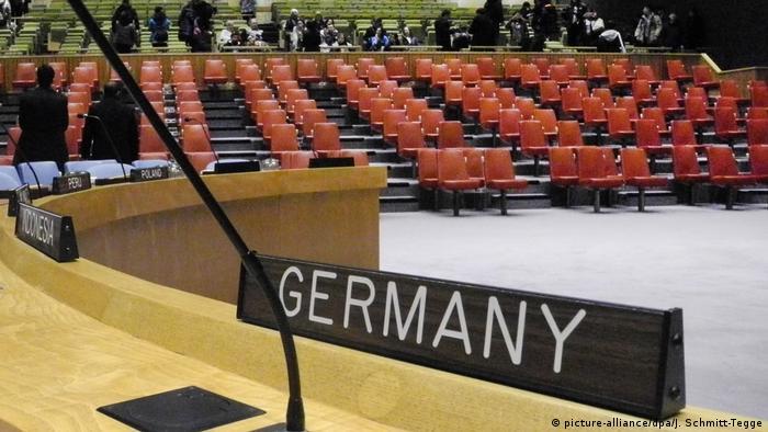 Пустой зал Совбеза ООН