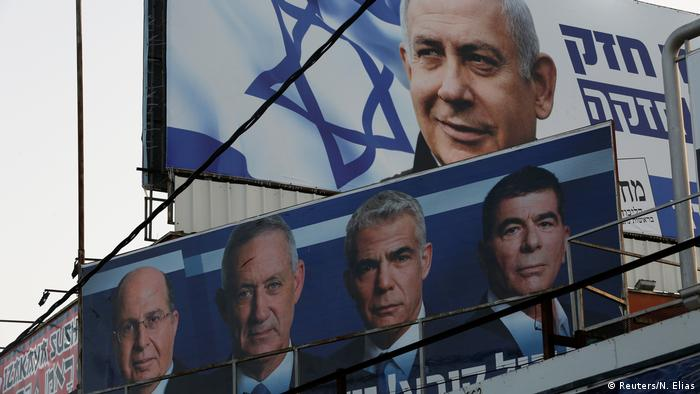 An election campaign billboard in Israel