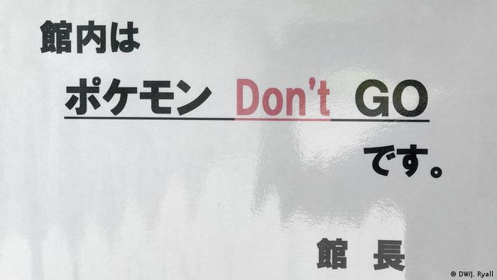 English-language signs in Japan