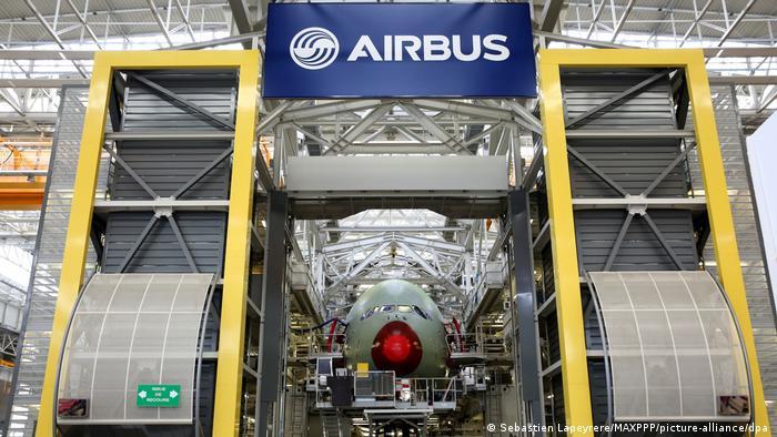 Завод Airbus в Тулузе