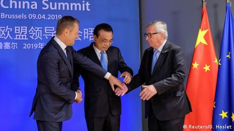 ΕΕ-Κίνα: Τελικά σώθηκαν τα προσχήματα