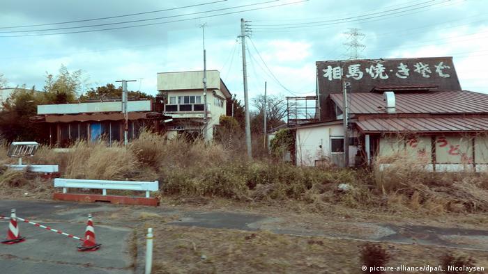 Fukushima Okuma