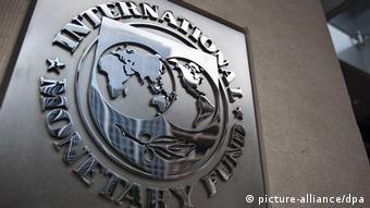 МВФ подумає про подальшу співпрацю з Україною після дострокових парламентських виборів