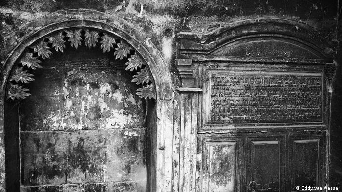 Hebrew inscriptions in a building in Mosul, Iraq