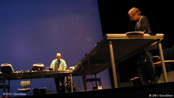 Выступление Мартэна Тетро и Марины Розенфельд (Marina Rosenfeld) из Нью Йорка