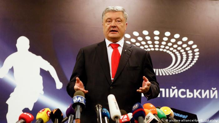 Петро Порошенко на НСК Олімпійський