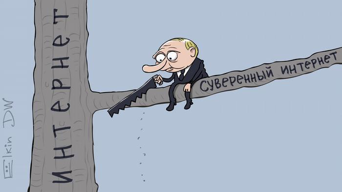 Карикатура: Путин пилит ветку с надписью суверенный интернет