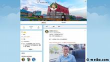 Screenshot von Weibo (Taiwan Politiker Ko Wen-je) https://www.weibo.com/u/7068501418?is_hot=1