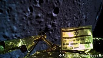 Израильский зонд на подлете к Луне, 11 апреля 2019