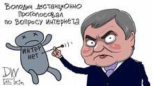 autonomes Internet in Russland