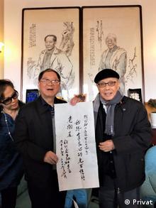 Gedenkveranstaltung zum 30. Jahrestag des Todes des Generalsekretärs der Kommunistischen Partei Chinas, Hu Yao-Bang (Privat)
