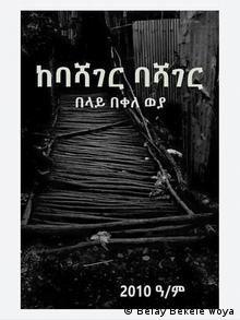 Buchcover Belay Bekele Woya
