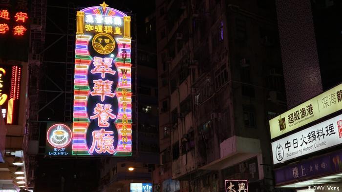 Hongkong Neonlichter (DW/V. Wong)
