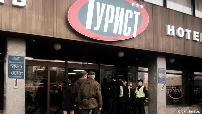 Вхід до готелю Турист охороняла поліція