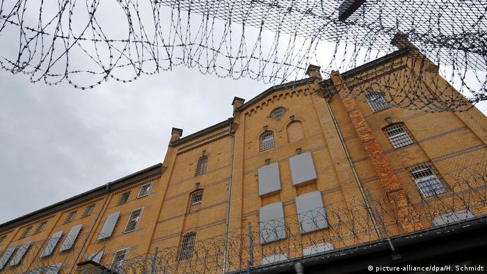 Здание бывшей тюрьмы в Гере