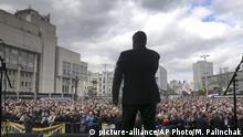 Ukraine Kiew - Petro Poroschenko zur geplanten Debatte ohne Kontrahenten Zelenskiy