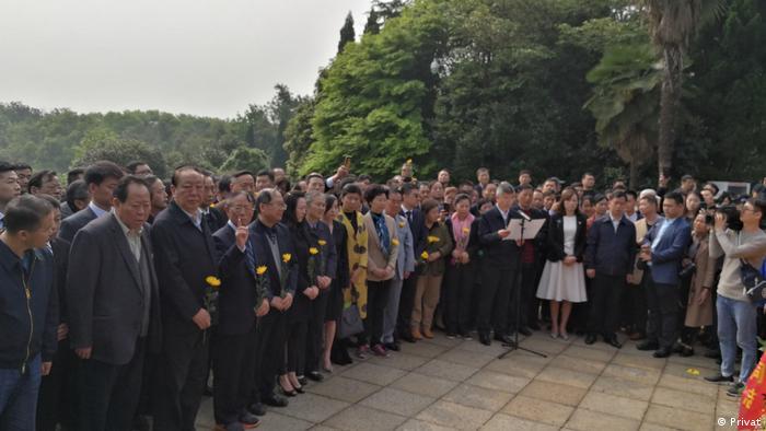 Gedenkveranstaltung zum 30. Todestag des Generalsekretärs der Kommunistischen Partei Chinas Hu Yao-Bang (Privat)