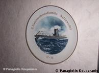 Το  U 35 σε διακοσμητικό πιάτο τοίχου