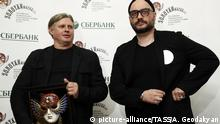 Russland Moskau Golden Mask Award | Yuri Posokhov und Kirill Serebrennikov