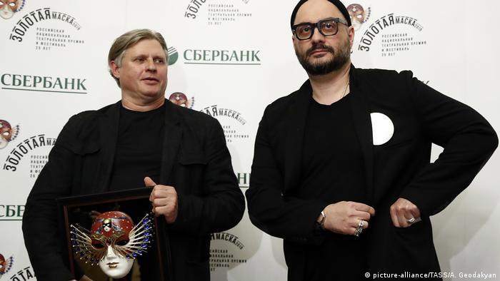 Юрий Посохов и Кирилл Серебренников в Большом театре