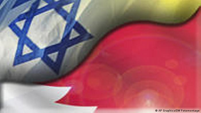 Symbolbild Kombibild Israel Bahrain Flagge Fahne (AP Graphics/DW Fotomontage)