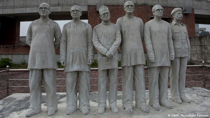 Bangladesch Mujibnagar - Gedenkstätte (DW/M. Mostafigur Rahman)