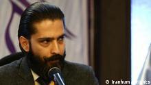 Iranischer Rechtsanwalt Amir Salar Davoudi