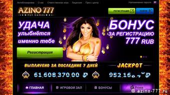 Скриншот онлайн-казино Azino777