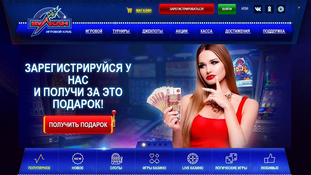 В россии онлайн казино запрещены игровые аппараты без регистрации онлайн