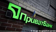 Filiale Privatbank Ukraine (imago images/Zumapress)