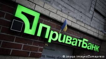 Ігор Коломойський залишив Приватбанк з дірою у 5,5 мільярдів доларів