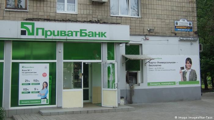 Мінфін України оскаржить рішення суду щодо стягнення з Приватбанку майже 10 мільярдів гривень