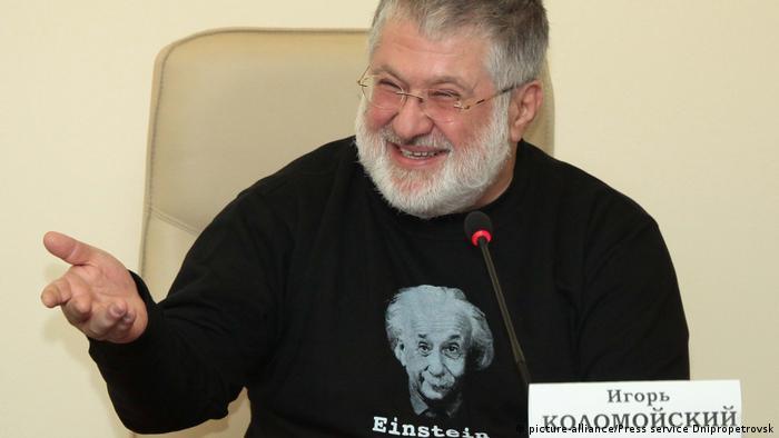 Один з колишніх власників Приватбанку Ігор Коломойський
