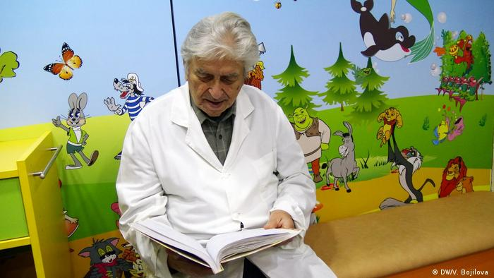Проф. д-р Борис Бойкинов