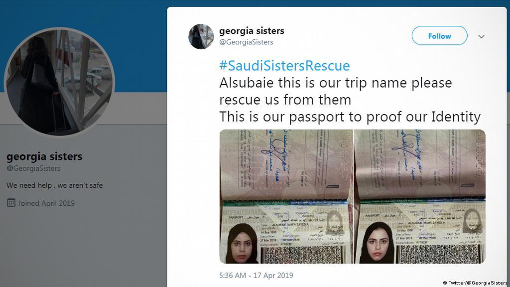تواصل هرب السعوديات شقيقتان تطلبان اللجوء في جورجيا منوعات نافذة Dw عربية على حياة المشاهير والأحداث الطريفة Dw 19 04 2019