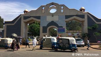 Äthiopien Felege Hiwot-Krankenhaus Katarakt-OP