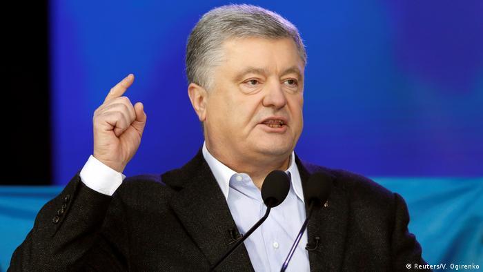 Експрезидент України Петро Порошенко