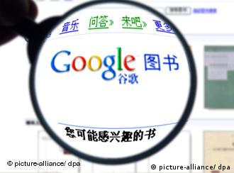 google in china