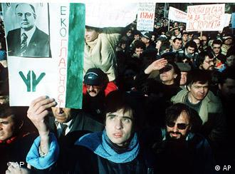 Demonstration in Sofia im November 1989