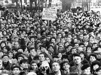 Newski-Platz in Sofia am 18.11.1989 - Massen forderten freie Wahlen (Foto: dpa)
