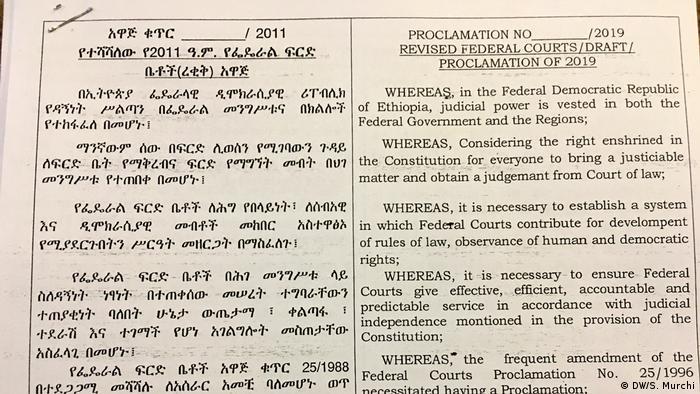 Äthiopien | Änderung der Proklamationsdiskussion der Bundesgerichte