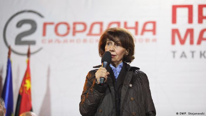 Gordana Siljanovska Davkova