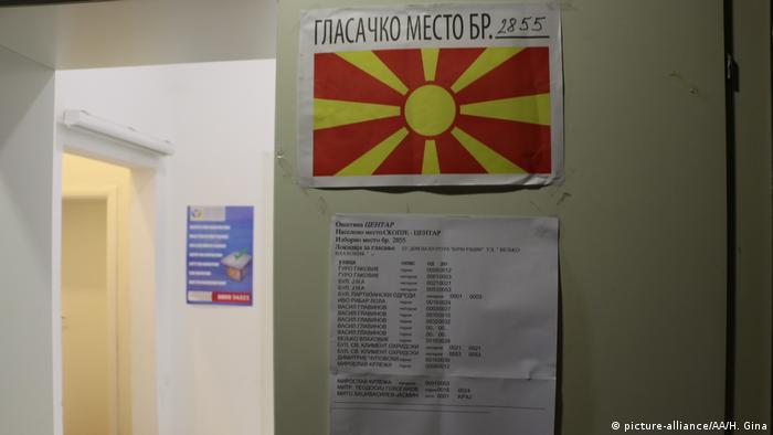 Од денеска започнува кампањата за локалните избори во РСМ